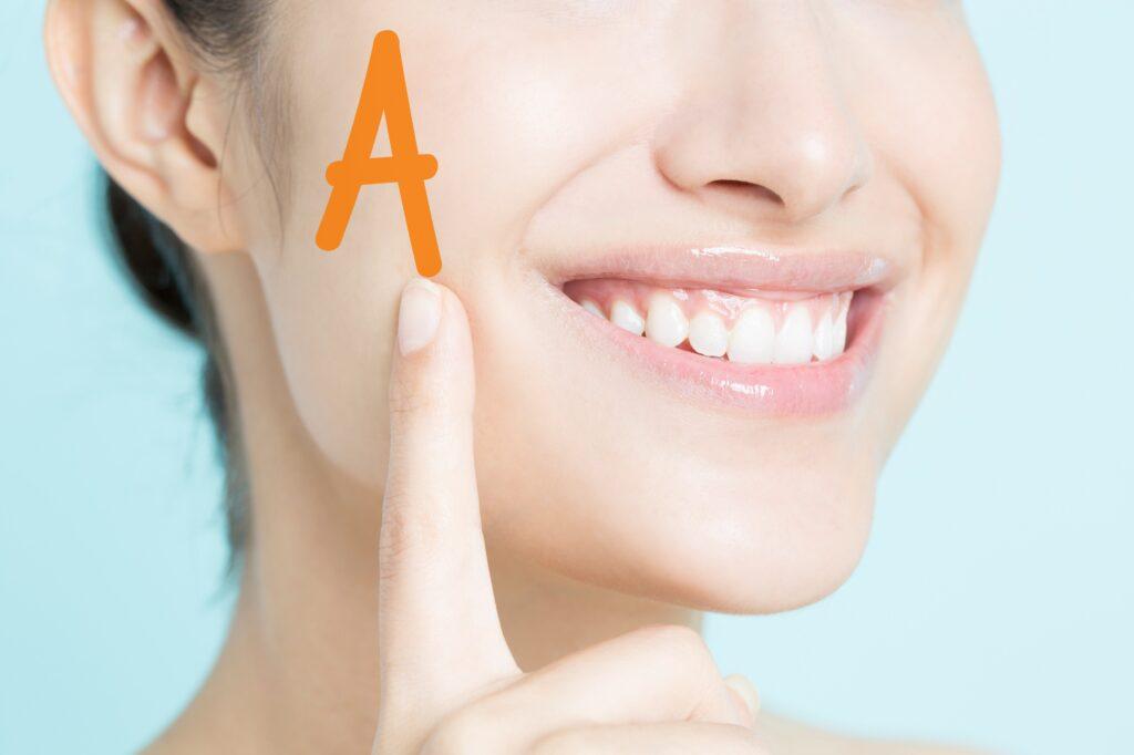 「ビタミンA」配合の化粧品ってなに?美肌のために詳しく知りたい!